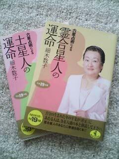 1165285086miwako061204