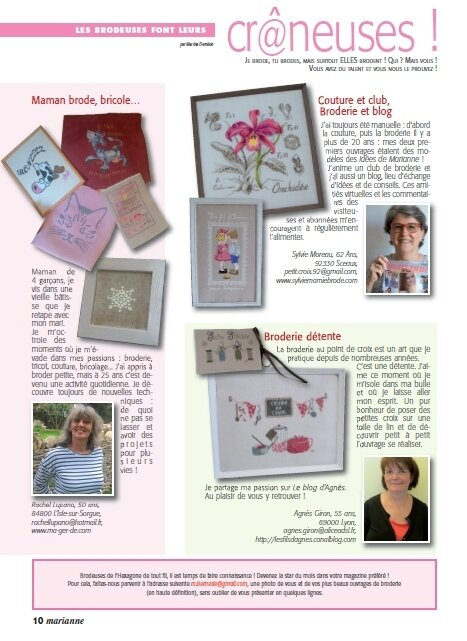 Article Broderie