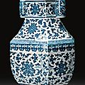 A rare blue and white hexagonal 'hu' vase. qianlong seal mark and period.