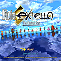 Fate Extella_20170210225228