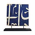 Acuerda secapottery tile, safavid iran, 17th century