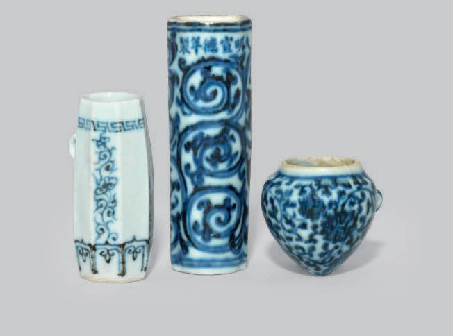 Three blue and white bird feeders, Ming dynasty (1368-1644)