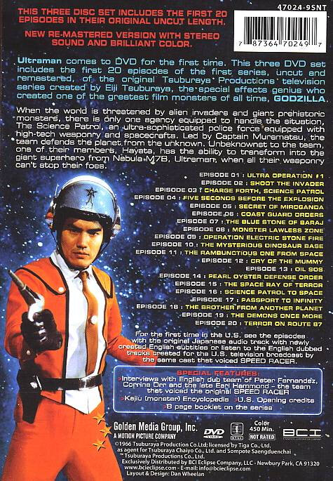 Canalblog Sentai Ultraman DVD02