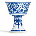 A blue and white stemcup, daoguang mark and period (1821-1850)