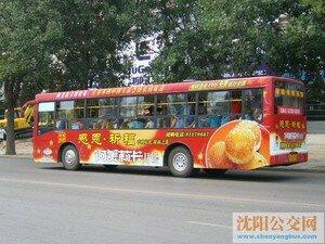 blogappart_bus