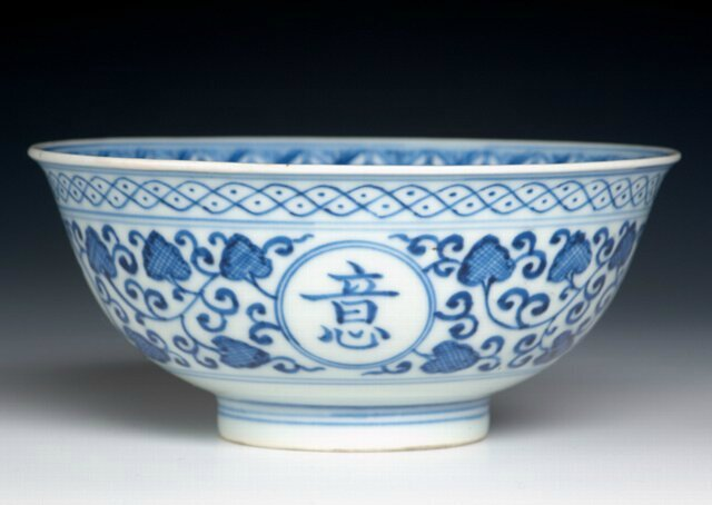 Chinese porcelain bowl, Qianlong (1723-1795) zhuanshu mark and of the period. Photo courtesy Alberto Varela Santos