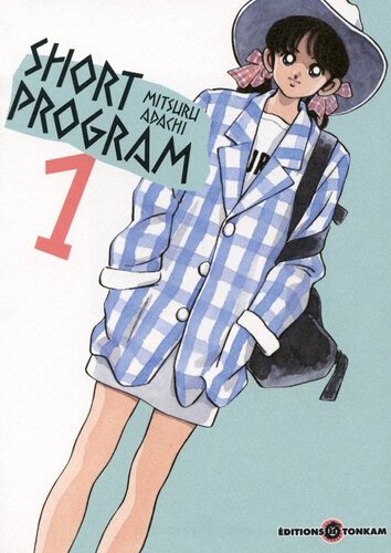 Canalblog Manga Short Program004