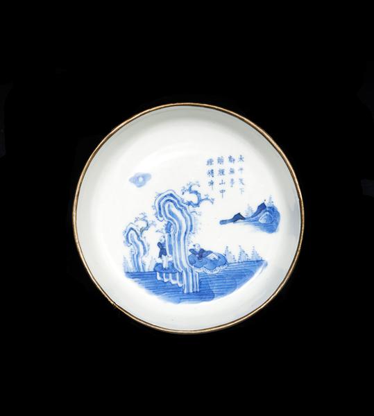 coupe_en_porcelaine_bleu_blanc_vietnam_xixeme_siecle_1371470751397273