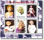 merchand_stamp_mordovia_6stamps_1