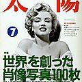 1993-09-the_sun-japon