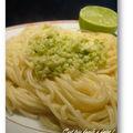 Pates au pesto de citron vert