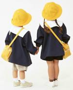 Uniforme-école-primaire
