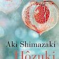 Hôzuki d'aki shimazaki