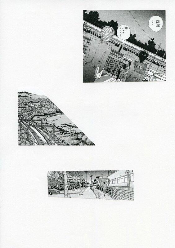 Canalblog Manga Rues026