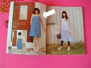 Livre_japonais_008
