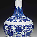 A blue and white bottle vase, qianlong seal mark in underglaze blue and of the period (1736-1795)