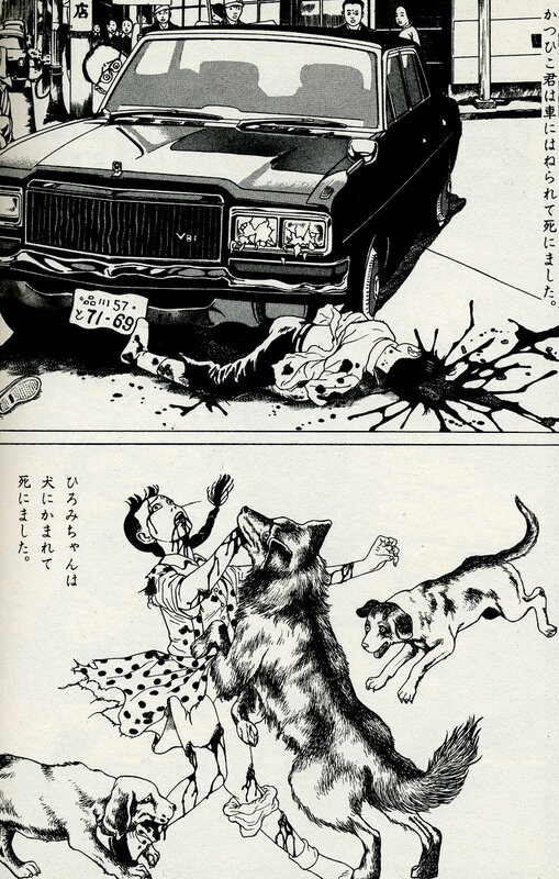 Canalblog Manga Suehiro Maruo020