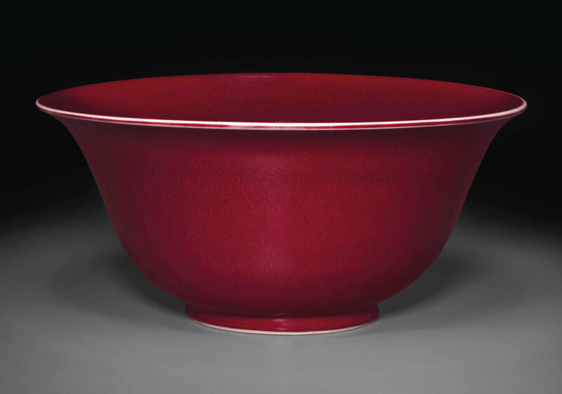 2014_NYR_02830_2180_000(a_very_rare_large_copper-red-glazed_bowl_yongzheng_incised_four-charac)