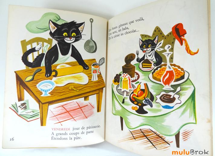 Un-chat-dans-la-lune-5-muluBrok