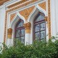 Princess Elisabeth's Palace, str. Sevastopol