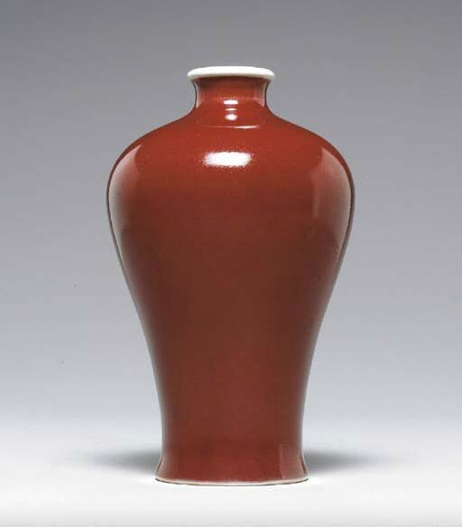 A small copper-red-glazed vase, meiping, 18th century