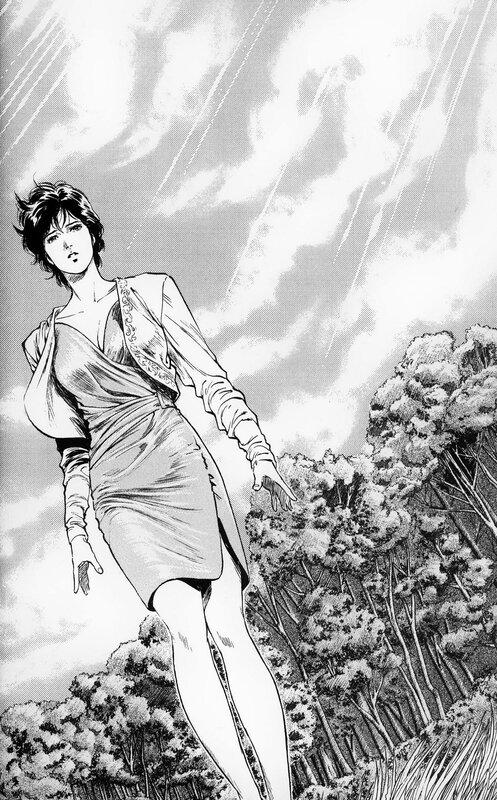 Canalblog Japon Manga City Hunter Portraits Kaori Tome32 14