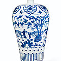 A very large blue and white vase, meiping, wanli six-character mark in underglaze blue around the shoulder and of the period (15