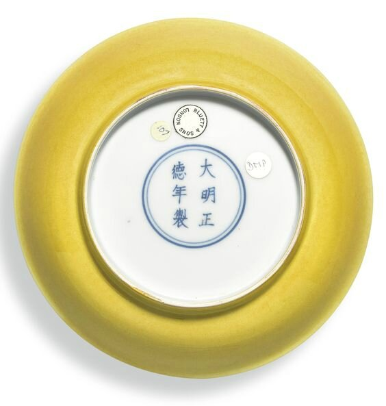 An imperial yellow-glazed dish, Zhengde mark and of the period