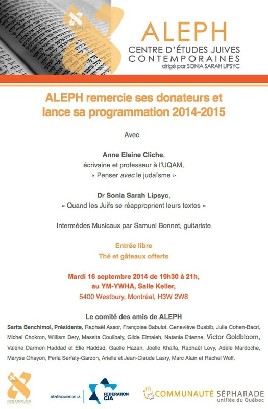 ALEPH_invitation_v2 (1)