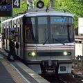 Meitetsu 3150 (3157) Sukaguchi eki