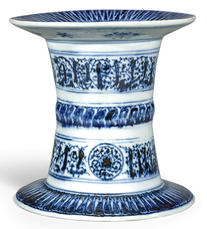 An extremely rare and important blue and white Middle-Eastern inspired stand, wudangzun, Ming dynasty, Yongle period (1403-1425)