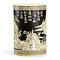 A rare inscribed black lacquered ivory brushpot, qing dynasty, kangxi period (1662-1722)