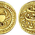 Extremely rare gold coins of the mughal emperor to be offered at spink usa