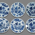 A group of six blue and white 'kraak' porcelain plates. 17th century