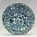 Zhangzhou Dish Made for the Islamic Market, Zhangzhou Prefecture, Fujian Province, China, Early-Mid 17th century, 42cm diameter