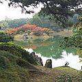 Japon 2016 Parc de Ritsurin