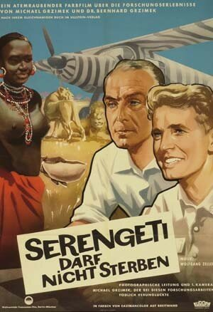 Serengeti_shall_not_die