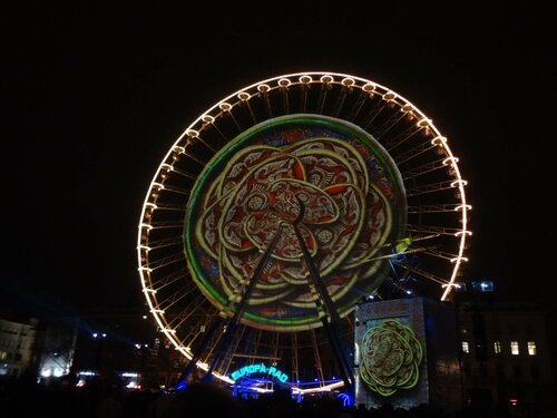 2 Grande roue - place bellecour