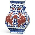 A copper-red and underglaze-blue vase, fanghu, qing dynasty, 18th century
