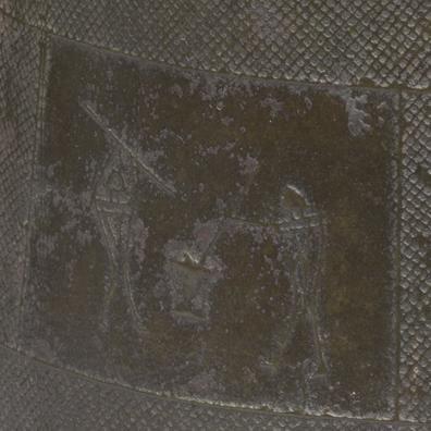 01-けさだすきもん銅鐸, détail, province de Sanuki, époque de Yayoi, www