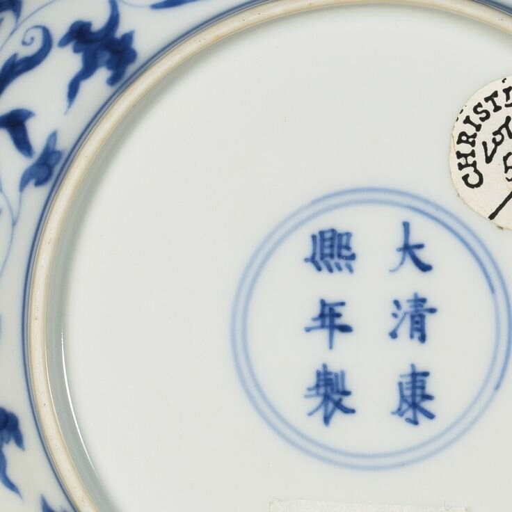 A pair of blue and white saucer dishes, Kangxi marks and period (mark)