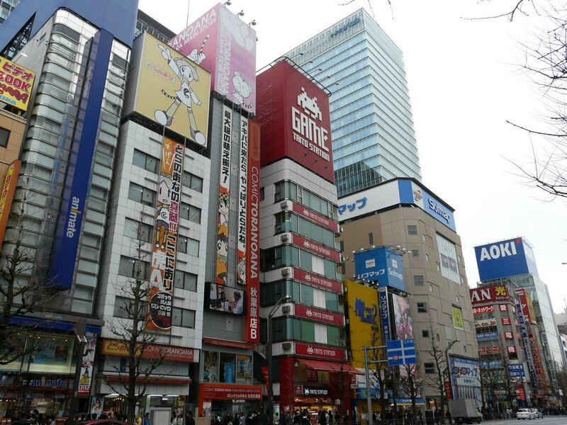 Canalblog Tokyo Akihabara Escaliers08 Jour Bas