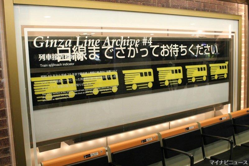 Ueno-Ginza 4