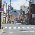 Nara : rue principale