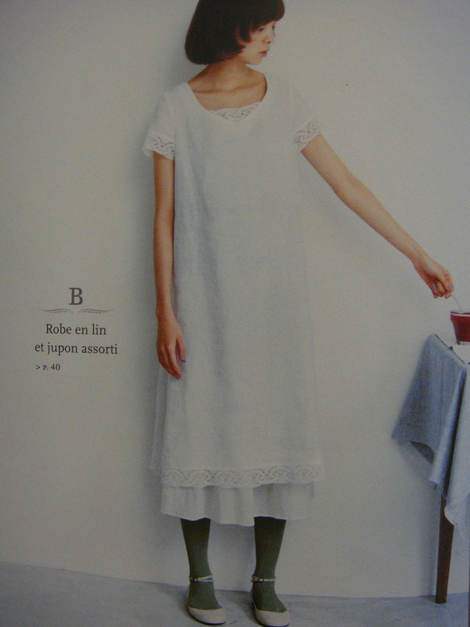 Petite Garde Robe ma petite garde robe modèle b - mes carnets de couture