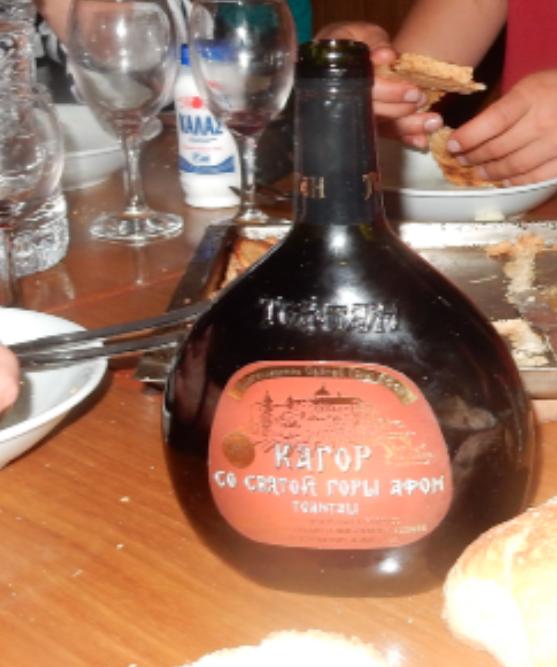 La jiolie bouteille du Karop, 091116