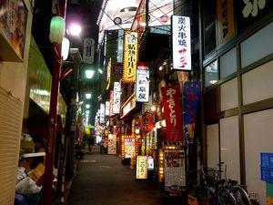 Canalblog_Tokyo03_02_Avril_2010_Vendredi_049