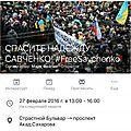 Nadia savtchenko : les manoeuvres russes