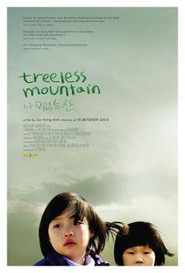 treeless_mountain_poster2