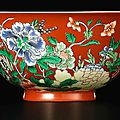 A rare coral-ground famille-verte 'floral' bowl, Yuzhi mark and period of Kangxi (1662-1722)